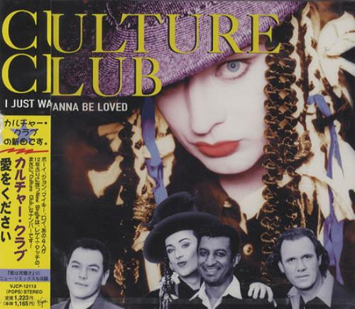 "Culture Club I Just Wanna Be Love CD single (CD5 / 5"") Japanese CULC5IJ120953"