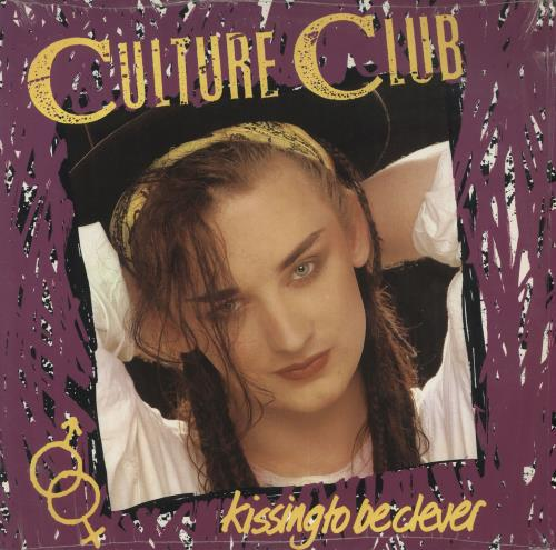 Culture Club Kissing To Be Clever vinyl LP album (LP record) German CULLPKI732794