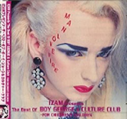 Culture Club The Best Of CD album (CDLP) Japanese CULCDTH103784