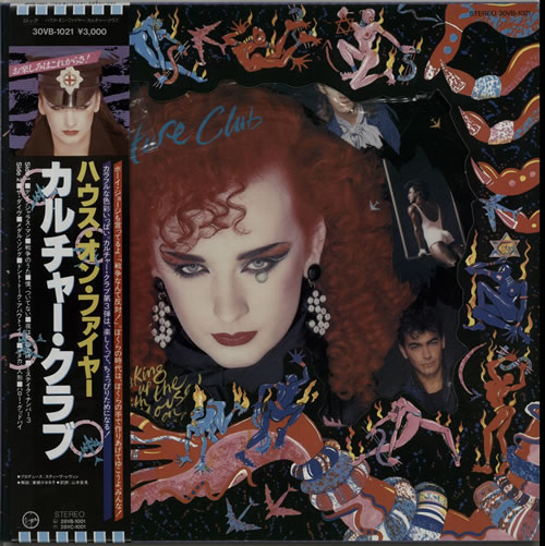 Culture Club Waking Up With The House On Fire + obi picture disc LP (vinyl picture disc album) Japanese CULPDWA169341