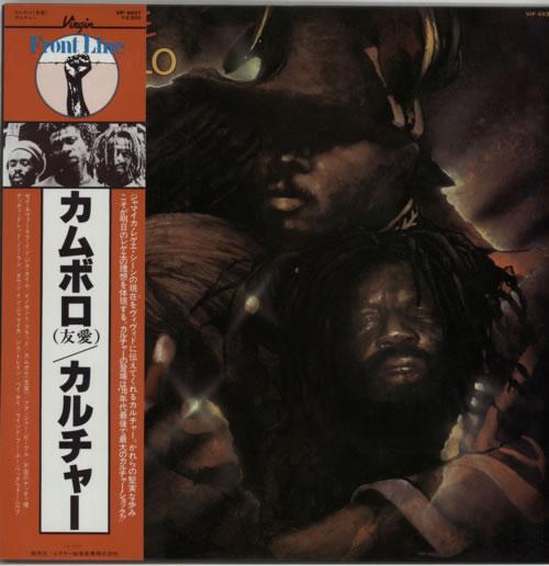 Culture Cumbolo vinyl LP album (LP record) Japanese CE4LPCU605468