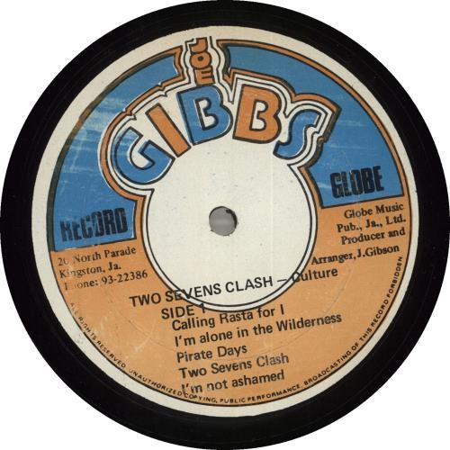 Culture Two Sevens Clash - Blue & Orange Label vinyl LP album (LP record) Jamaican CE4LPTW715926