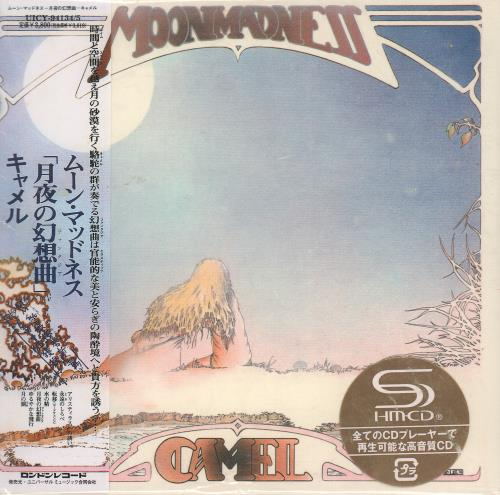 Camel – Spirit of the Water Lyrics   Genius Lyrics