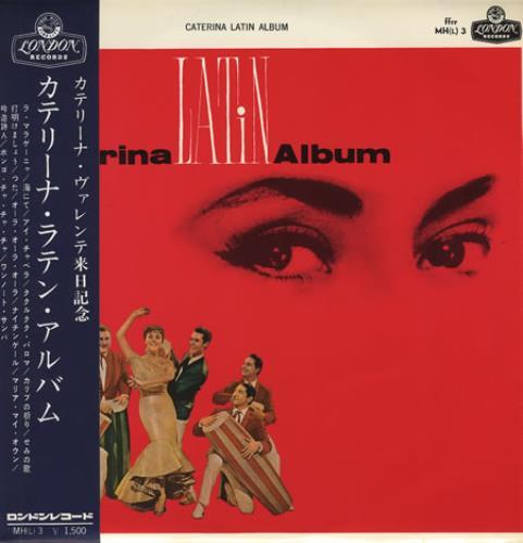 Caterina Valente Caterina Latin Album vinyl LP album (LP record) Japanese CVLLPCA364474