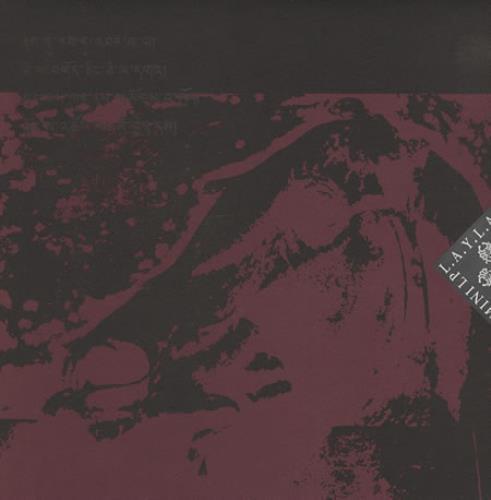 Current 93 Nightmare Culture vinyl LP album (LP record) Belgian C93LPNI412640