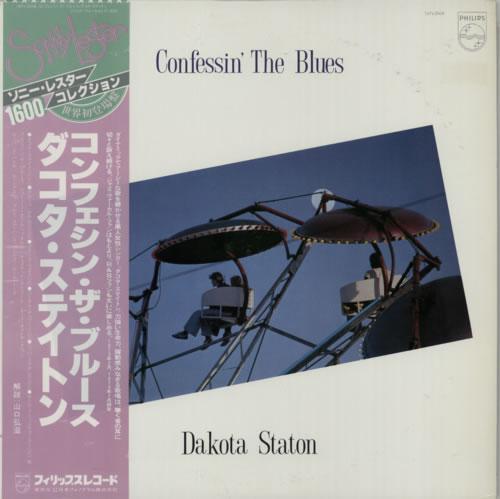 Dakota Staton Confessin' The Blues vinyl LP album (LP record) Japanese DKALPCO596636