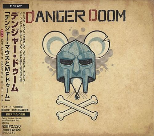 Dangerdoom The Mouse And The Mask CD album (CDLP) Japanese DG0CDTH392840