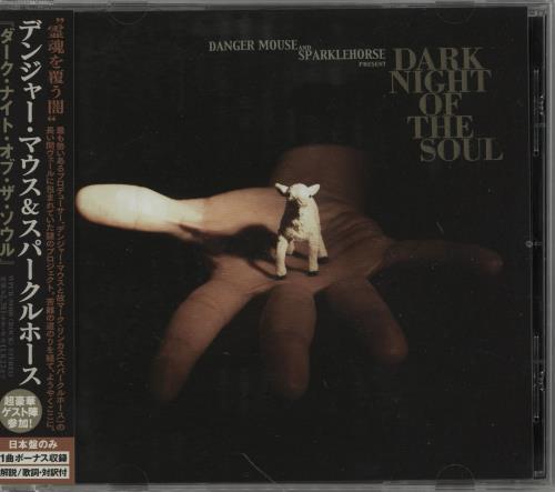 Danger Mouse Dark Night Of The Soul CD album (CDLP) Japanese D3OCDDA752494