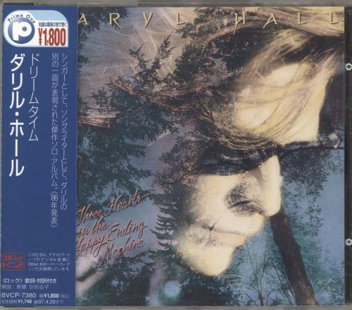 Daryl Hall Three Hearts In The Happy Ending Machine CD album (CDLP) Japanese DRLCDTH723116