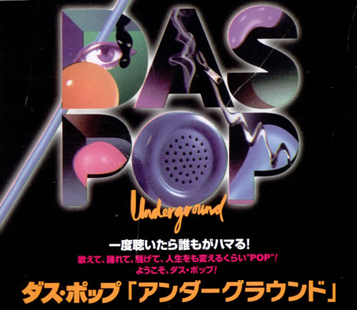 "Das Pop Underground CD single (CD5 / 5"") Japanese DQVC5UN503311"