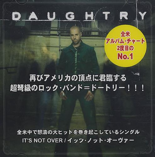 Daughtry It's Not Over CD-R acetate Japanese DG4CRIT400285