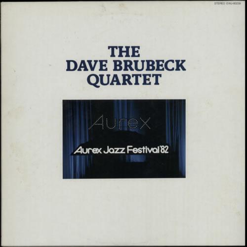 Dave Brubeck Aurex Jazz Festival '82 vinyl LP album (LP record) Japanese DBRLPAU609474