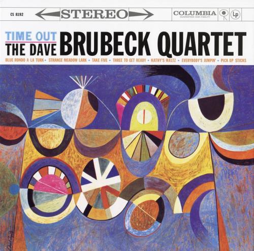 Dave Brubeck Time Out - 180 Gram - 45RPM - Sealed 2-LP vinyl record set (Double Album) US DBR2LTI767858