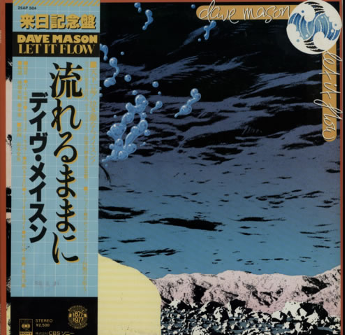 Dave Mason Let It Flow vinyl LP album (LP record) Japanese DMSLPLE620751