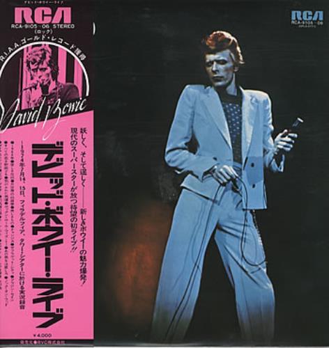 David Bowie At The Tower Philadelphia - picture obi 2-LP vinyl record set (Double Album) Japanese BOW2LAT184038