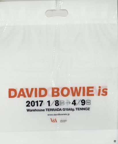 "David Bowie Blackstar - Red Vinyl + Poster & Flyer 12"" vinyl single (12 inch record / Maxi-single) Japanese BOW12BL665766"