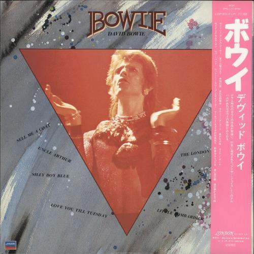 David Bowie Bowie + Obi vinyl LP album (LP record) Japanese BOWLPBO723451