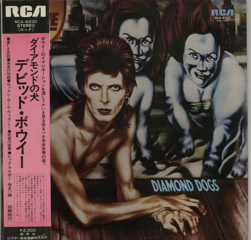 David Bowie Diamond Dogs - White Label + Obi vinyl LP album (LP record) Japanese BOWLPDI651140