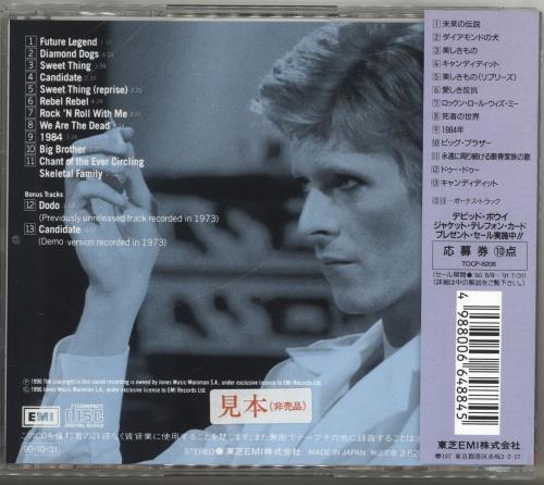 David Bowie Diamond Dogs CD album (CDLP) Japanese BOWCDDI134045