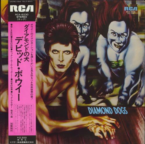 David Bowie Diamond Dogs vinyl LP album (LP record) Japanese BOWLPDI365770