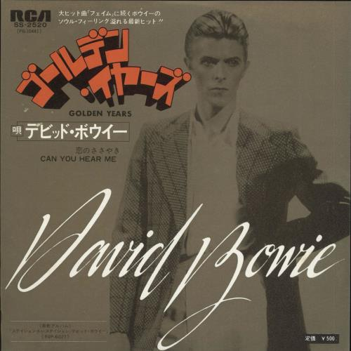 "David Bowie Golden Years - ¥500 7"" vinyl single (7 inch record) Japanese BOW07GO123620"