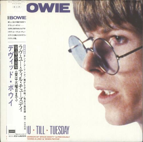 David Bowie Love You Till Tuesday vinyl LP album (LP record) Japanese BOWLPLO16480