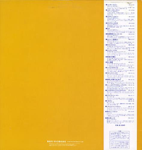 David Bowie Low + Obi vinyl LP album (LP record) Japanese BOWLPLO230064