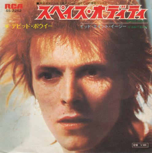 """David Bowie Space Oddity - Translucent 7"""" vinyl single (7 inch record) Japanese BOW07SP168545"""