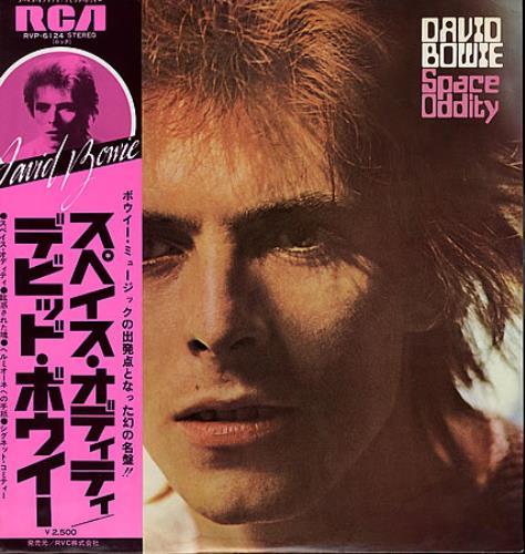 David Bowie Space Oddity vinyl LP album (LP record) Japanese BOWLPSP364481