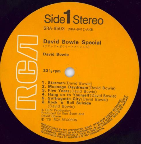 David Bowie Special 2-LP vinyl record set (Double Album) Japanese BOW2LSP229384
