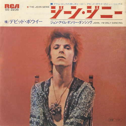 """David Bowie The Jean Genie 7"""" vinyl single (7 inch record) Japanese BOW07TH140337"""