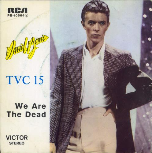 David Bowie Tvc 15 Post 1977 Spa Issue Portugese 7
