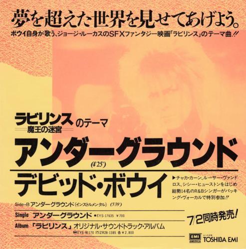 "David Bowie Underground 7"" vinyl single (7 inch record) Japanese BOW07UN714485"