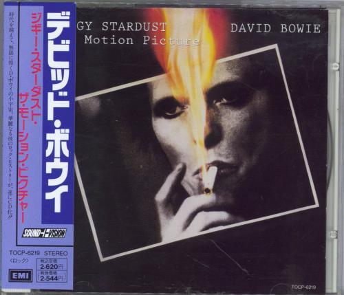 David Bowie Ziggy Stardust - The Motion Picture CD album (CDLP) Japanese BOWCDZI542044