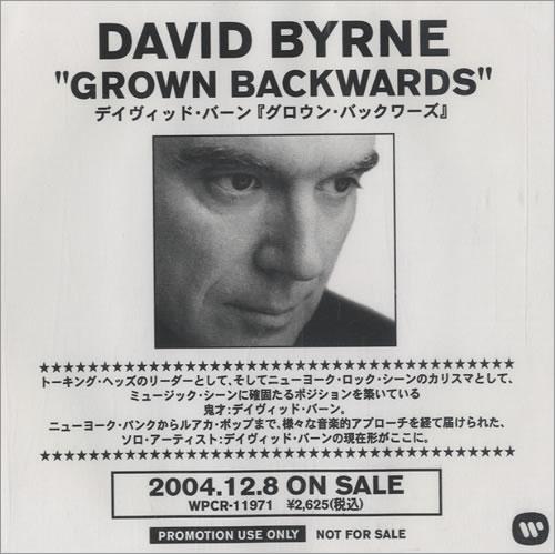 David Byrne Grown Backwards CD-R acetate Japanese BYNCRGR473632