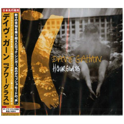 David Gahan Hourglass CD album (CDLP) Japanese DGNCDHO412859