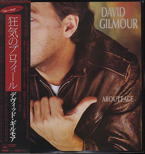 David Gilmour About Face vinyl LP album (LP record) Japanese DGLLPAB365987