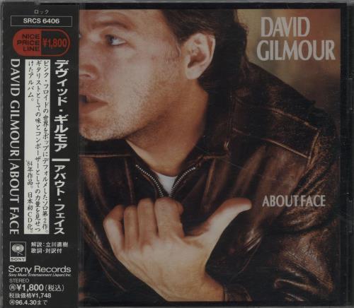 David Gilmour About Face CD album (CDLP) Japanese DGLCDAB654643