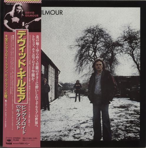 David Gilmour David Gilmour + Obi vinyl LP album (LP record) Japanese DGLLPDA114958