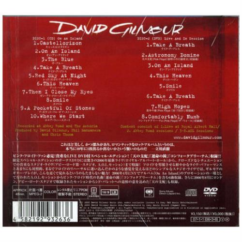David Gilmour On An Island Japanese 2 Disc Cddvd Set 382440