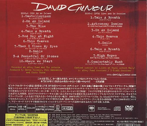 David Gilmour On An Island Japanese Promo 2 Disc Cddvd Set