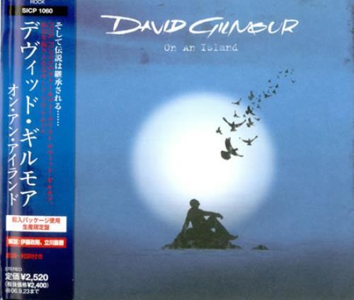 David Gilmour On An Island CD album (CDLP) Japanese DGLCDON421481