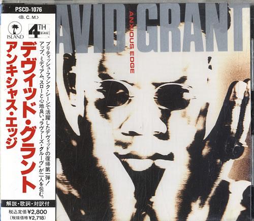 David Grant Anxious Edge CD album (CDLP) Japanese D.GCDAN611146