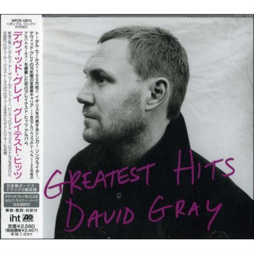 David Gray Greatest Hits CD album (CDLP) Japanese DGRCDGR448649