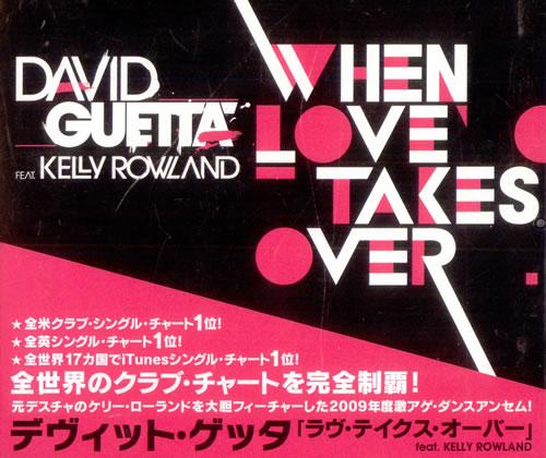 David Guetta When Love Takes Over Japanese Promo CD single (CD5 / 5