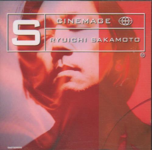 "David Sylvian Cinemage CD single (CD5 / 5"") Austrian SYLC5CI305103"