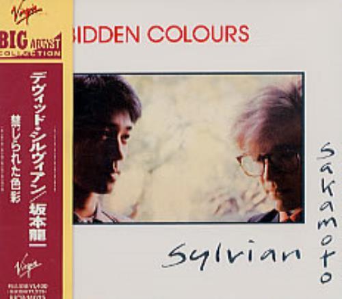 """David Sylvian Forbidden Colours + obi CD single (CD5 / 5"""") Japanese SYLC5FO147982"""