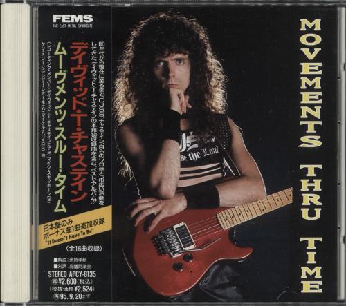 David T. Chastain Movements Thru Time CD album (CDLP) Japanese E-3CDMO732393