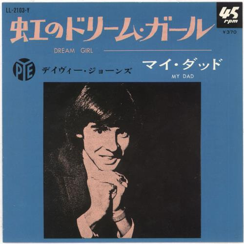 "Davy Jones Dream Girl 7"" vinyl single (7 inch record) Japanese DVJ07DR740340"