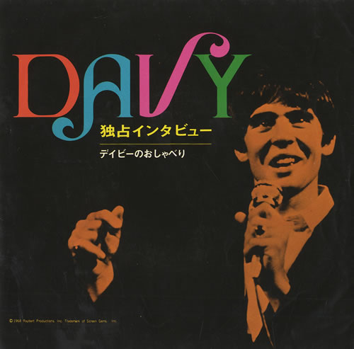 "Davy Jones Exclusive Interview 7"" vinyl single (7 inch record) Japanese DVJ07EX269432"